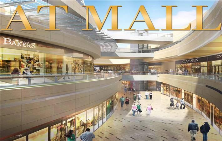AT Mall